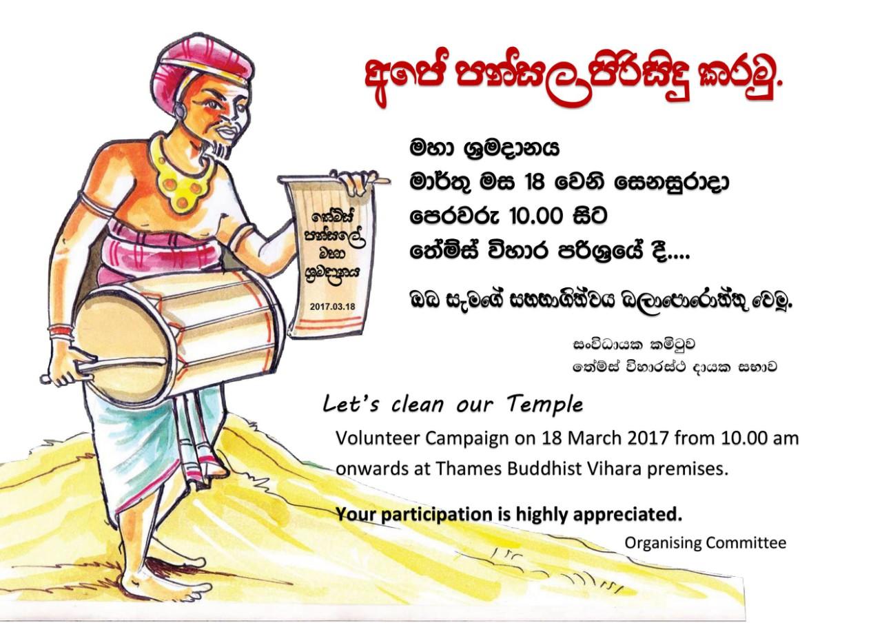 News Events Archived Thames Buddhist Vihara
